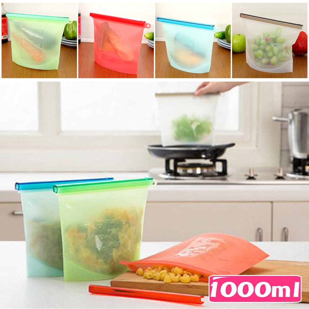 環保矽膠食物保鮮防漏密封袋1000ml