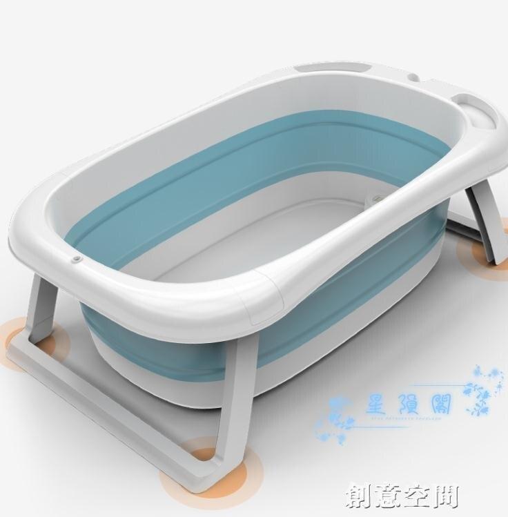 兒童浴盆兒童bb摺疊洗澡盆加厚小孩可坐躺超大0-6歲兒童加大號g浴盆盤NMS