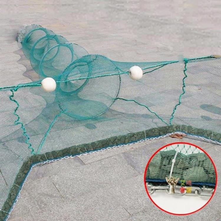 捕魚籠 漁網攔河網拉網攔魚網拖網攔網捕魚網魚籠蝦籠折疊網八字網虎口網 流行花園