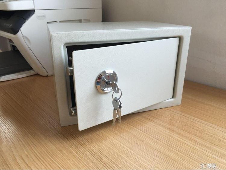特價 家用辦公小型20K葉片鎖機械入墻全鋼保管箱保險櫃老人保險箱