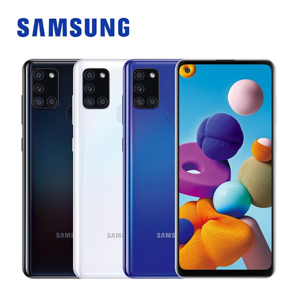 【快速到貨】SAMSUNG Galaxy A21s (4G/64G) 贈►空壓殼+鋼化貼