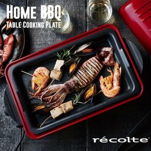 recolte 日本麗克特 Home BBQ 電燒烤盤 紅