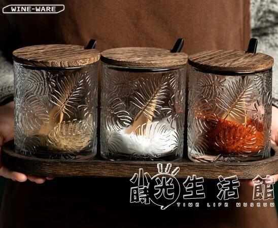 北歐風玻璃調味罐調料盒鹽糖罐 廚房調味盒調料瓶 調料罐家用套裝