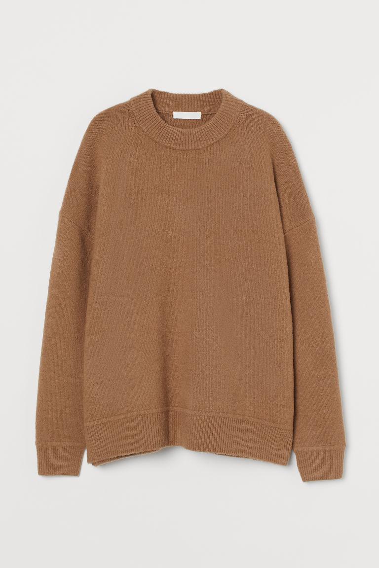 H & M - 針織套衫 - 米黃色