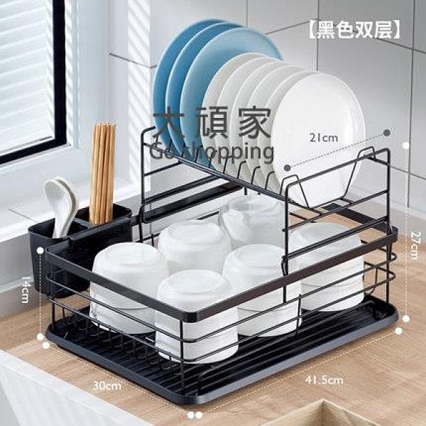 水槽瀝水架 碗架盆 瀝水碗架廚房碗碟架瀝水架瀝碗架家用放碗架水槽置物架碗筷濾水架