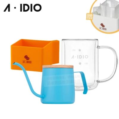 A-IDIO 人文手沖掛耳咖啡三件組(加贈掛耳式濾紙)