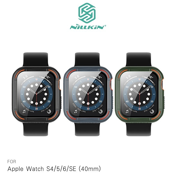 NILLKIN Apple Watch S4/5/6/SE (40/44mm) 犀甲保護殼 (殼+保貼一體)