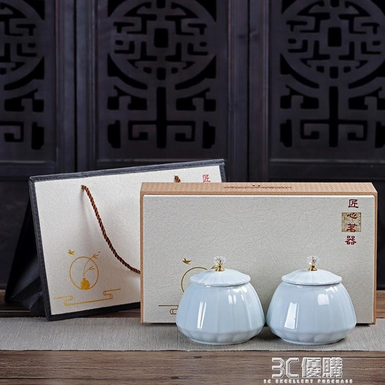 儲茶罐 茶葉包裝盒禮盒裝空盒中號西湖龍井綠茶通用陶瓷密封罐茶葉罐