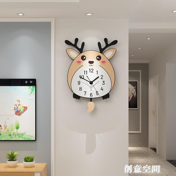 卡通掛鐘客廳創意可愛兒童房鐘表家用臥室靜音掛墻時鐘時尚網紅表NMS