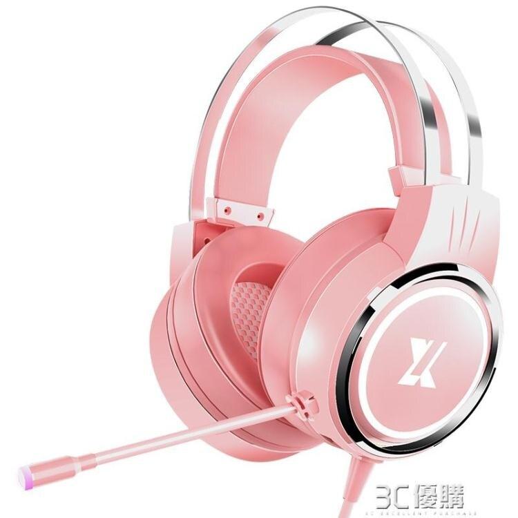 可愛耳機女生頭戴式貓耳朵韓版音樂耳麥主播直播少女心電腦學生有線粉色手機版電競游戲