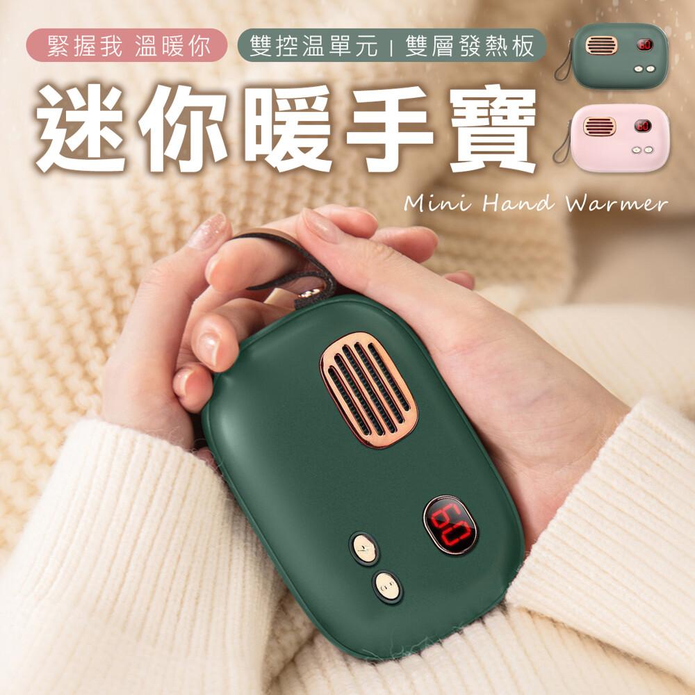 復古恆溫 60度c 雙面發熱 usb 暖手寶 暖暖包 保溫器 發熱