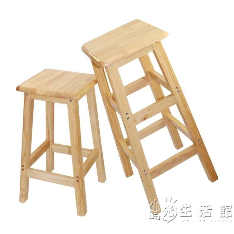 實木吧椅酒吧凳家用高腳凳創意簡約方凳矮板凳木頭凳子前台椅