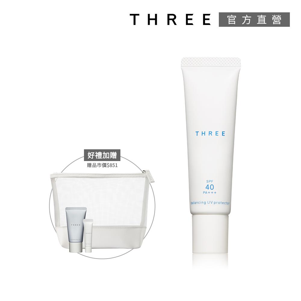 【THREE】平衡UV防護乳亮白組