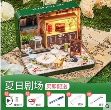 diy小屋別墅手工小房子模型拼裝制作盒子劇場生日禮物女孩圣誕節