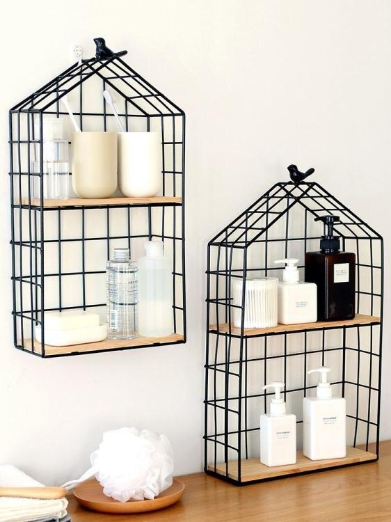 鐵藝墻上置物架北歐壁掛客廳廚房雙層墻壁裝飾洗漱化妝品收納架