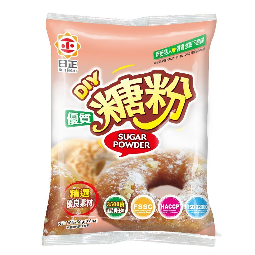 日正 優質 糖粉 250g