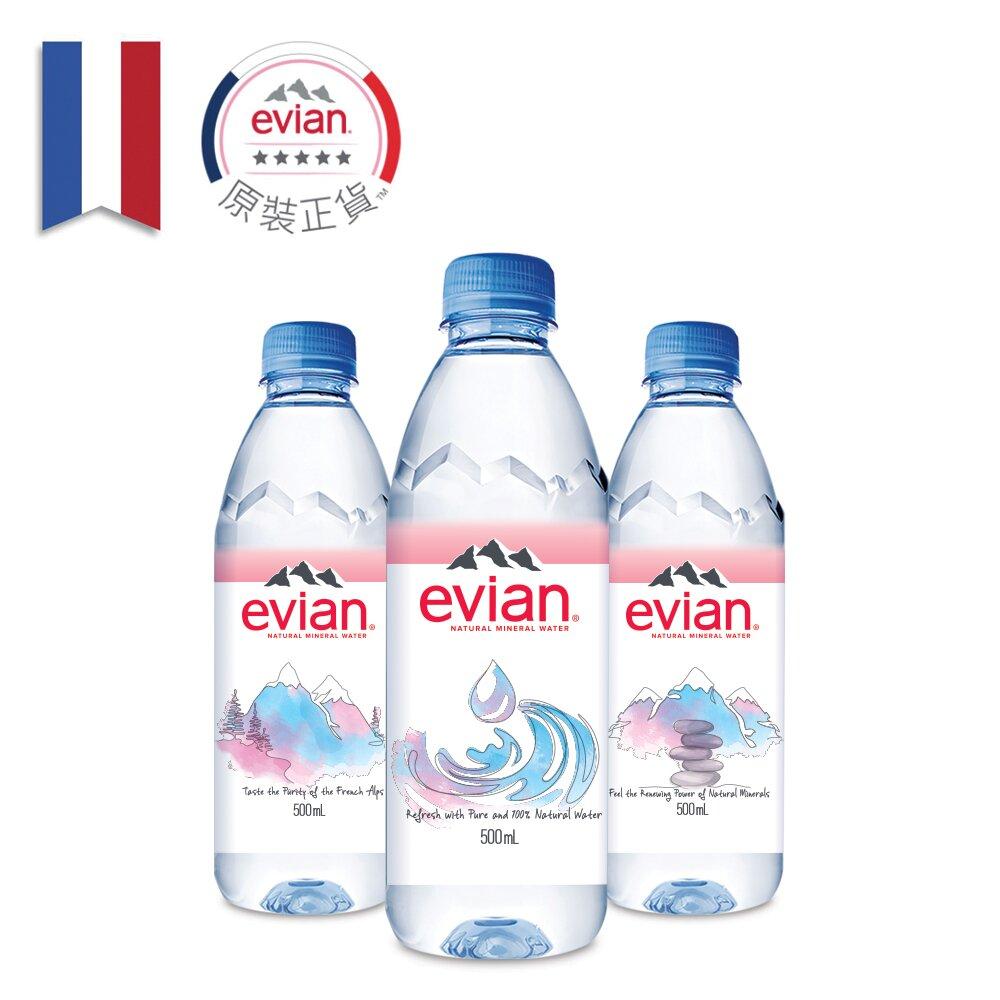 【evian 依雲】天然礦泉水 水墨限量瓶500ml (24入/PET/箱)