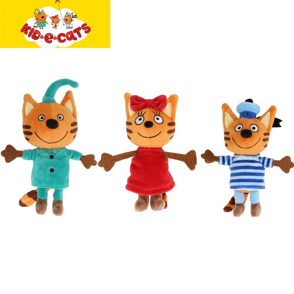 KID E CATS 綺奇貓 6吋可愛造型毛公仔 3件套組