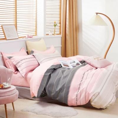 A-ONE 雪紡棉 雙人加大床包/四季被組-粉愛線紋