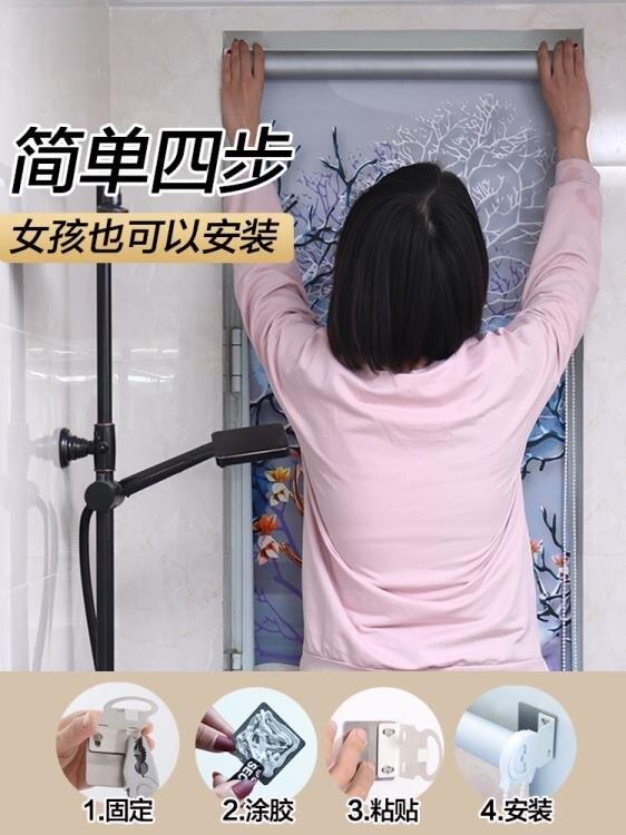 窗簾 卷簾拉式免打孔安裝遮光衛生間防水浴室廁所廚房窗戶遮擋升降窗簾