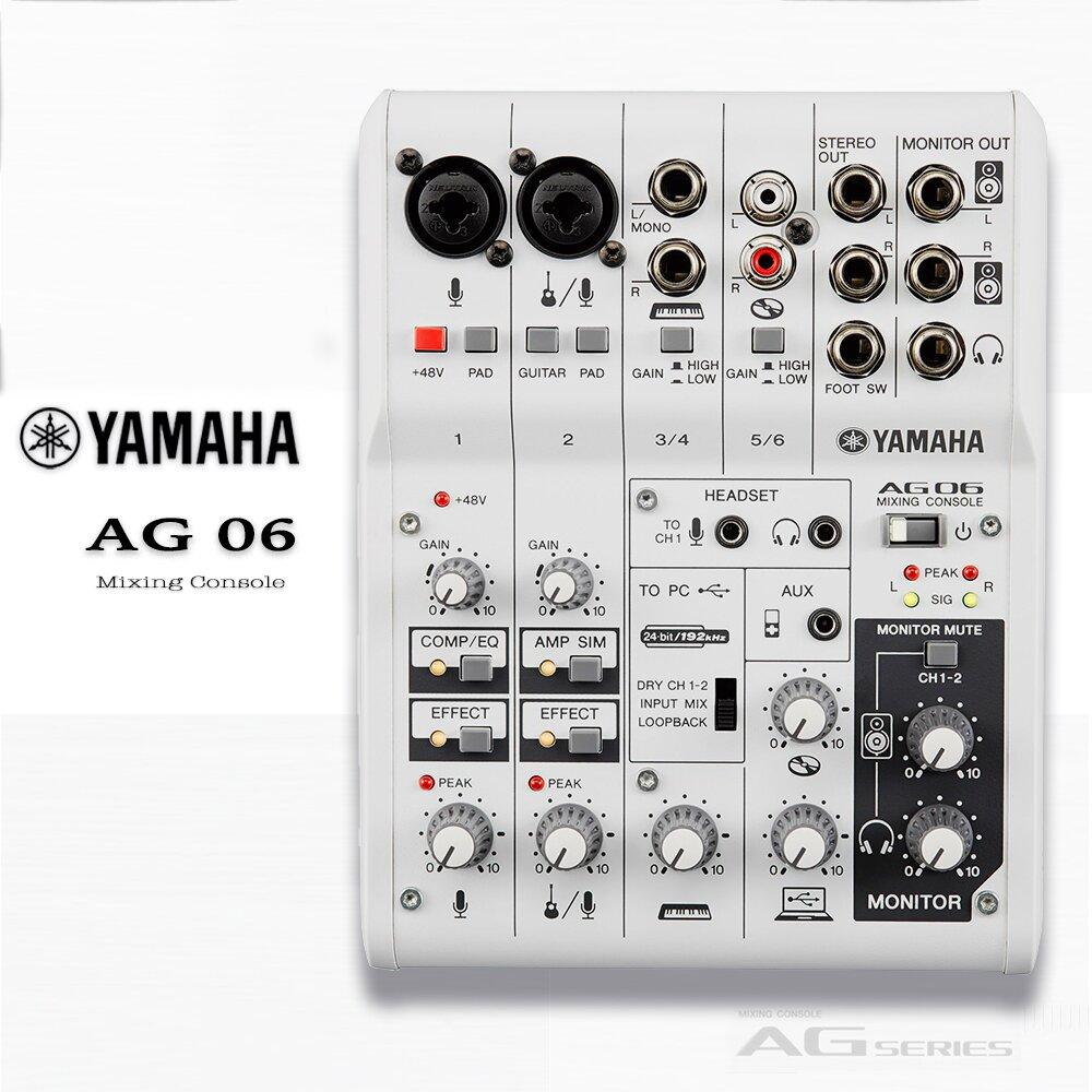 Yamaha【 AG-06 】6頻道混音/ 錄音 / 原廠公司貨保固