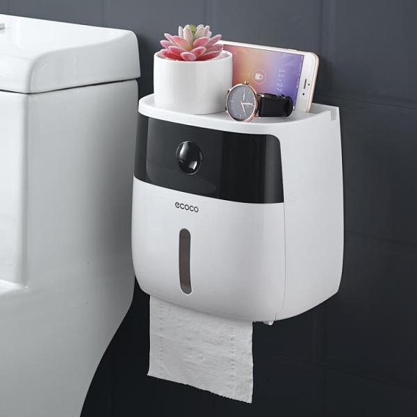 衛生紙架 衛生間紙巾盒廁所衛生紙置物架廁紙盒免打孔防水捲紙筒創意抽紙盒【快速出貨】