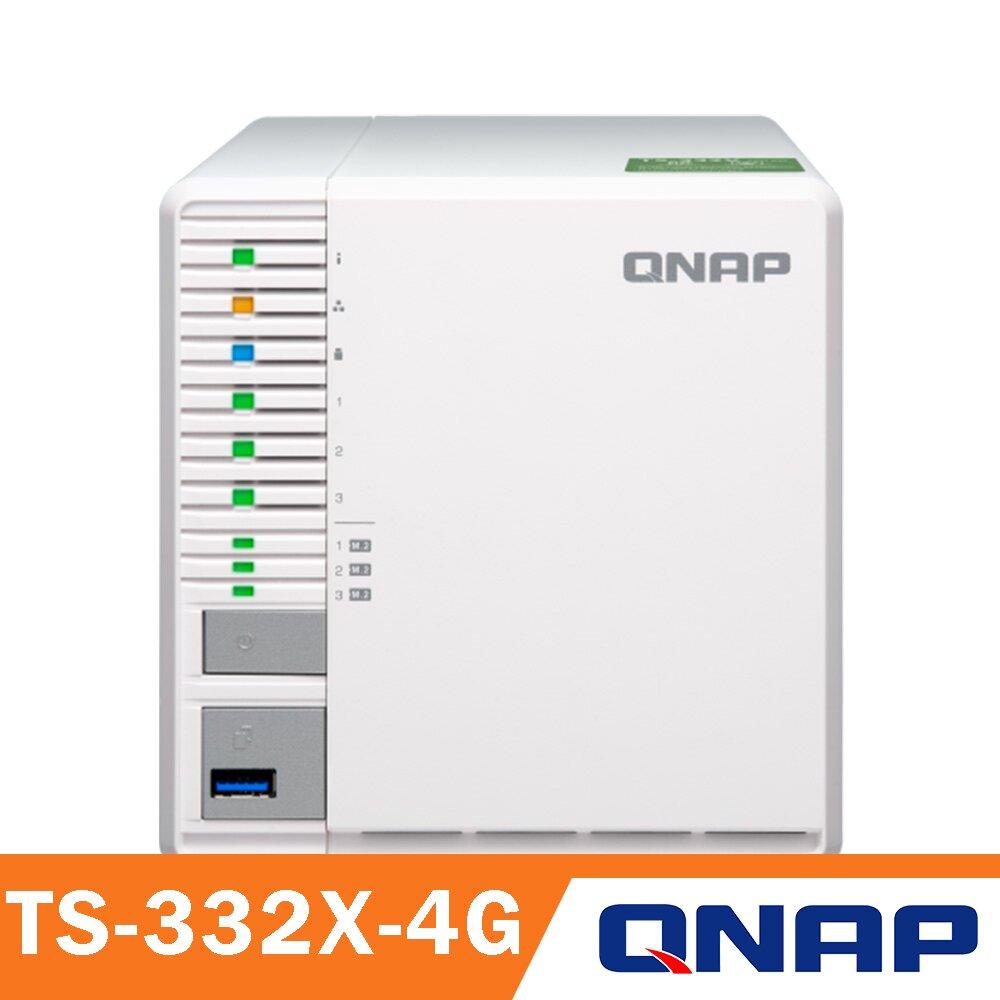 ★快速到貨★【QNAP 威聯通】TS-332X-4G 3Bay 網路儲存伺服器