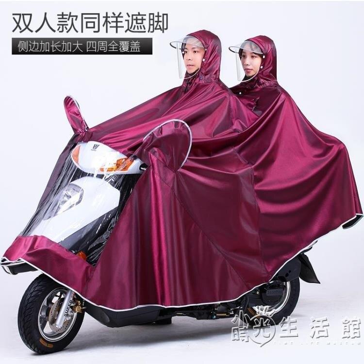 摩托車雨衣單人雙人男女成人電動自行車騎行加大加厚防水雨披