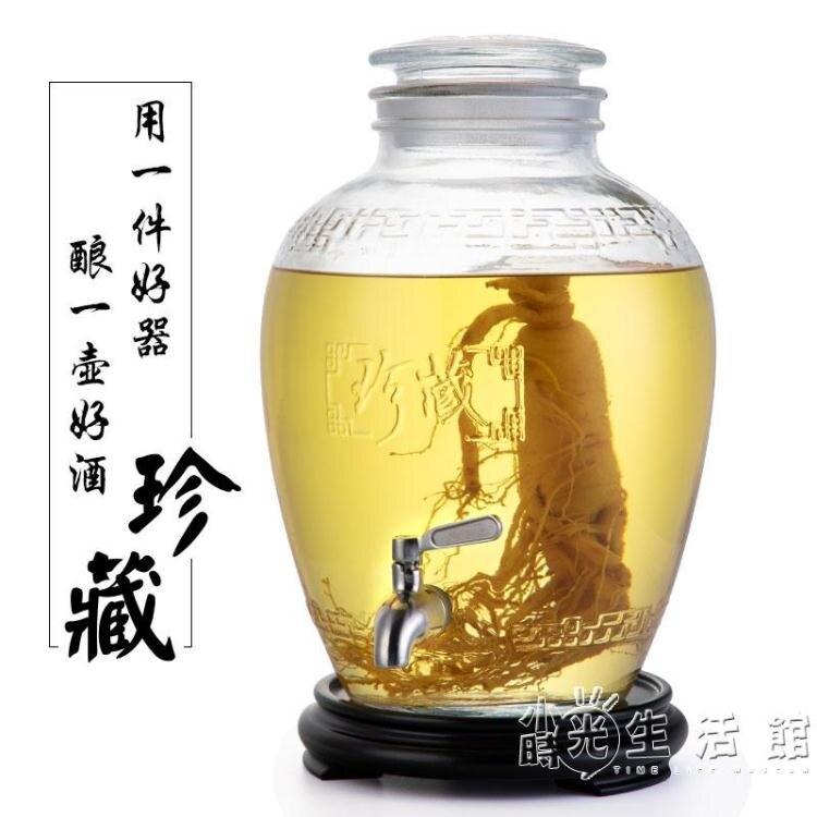 磨砂口玻璃泡酒壇酒缸仿古泡酒罐10斤裝家用密封泡酒瓶存白酒壇子