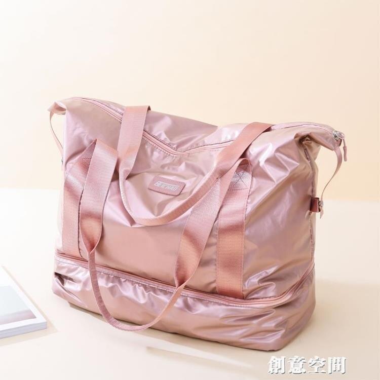 旅行包大容量行李袋手提收納包輕便套拉桿包短途出差旅游包健身包