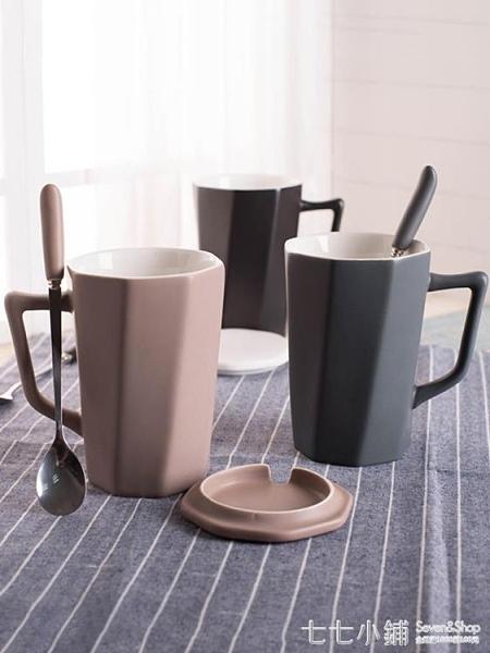創意個性潮流馬克杯早餐杯簡約帶蓋勺陶瓷杯子男咖啡喝水杯女家用 艾莎