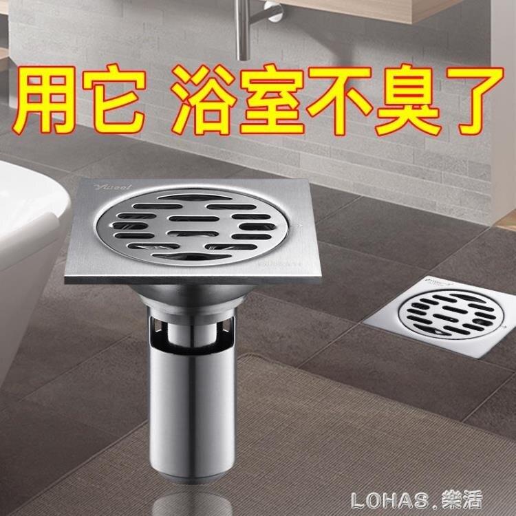 地漏防臭器不銹鋼304衛生間洗衣機淋浴房芯反味下水道蓋浴室神器