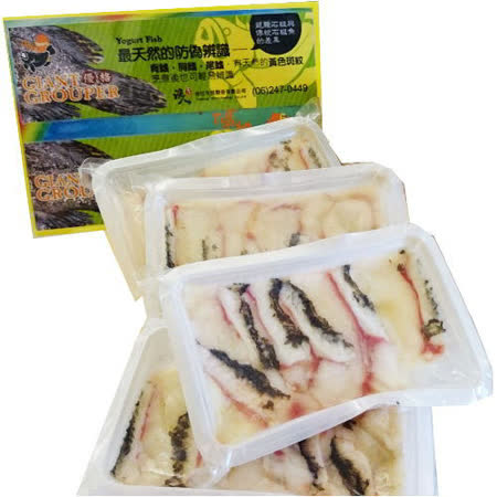 台江漁人港 優格龍膽石斑-清肉150g/盒(共4盒)