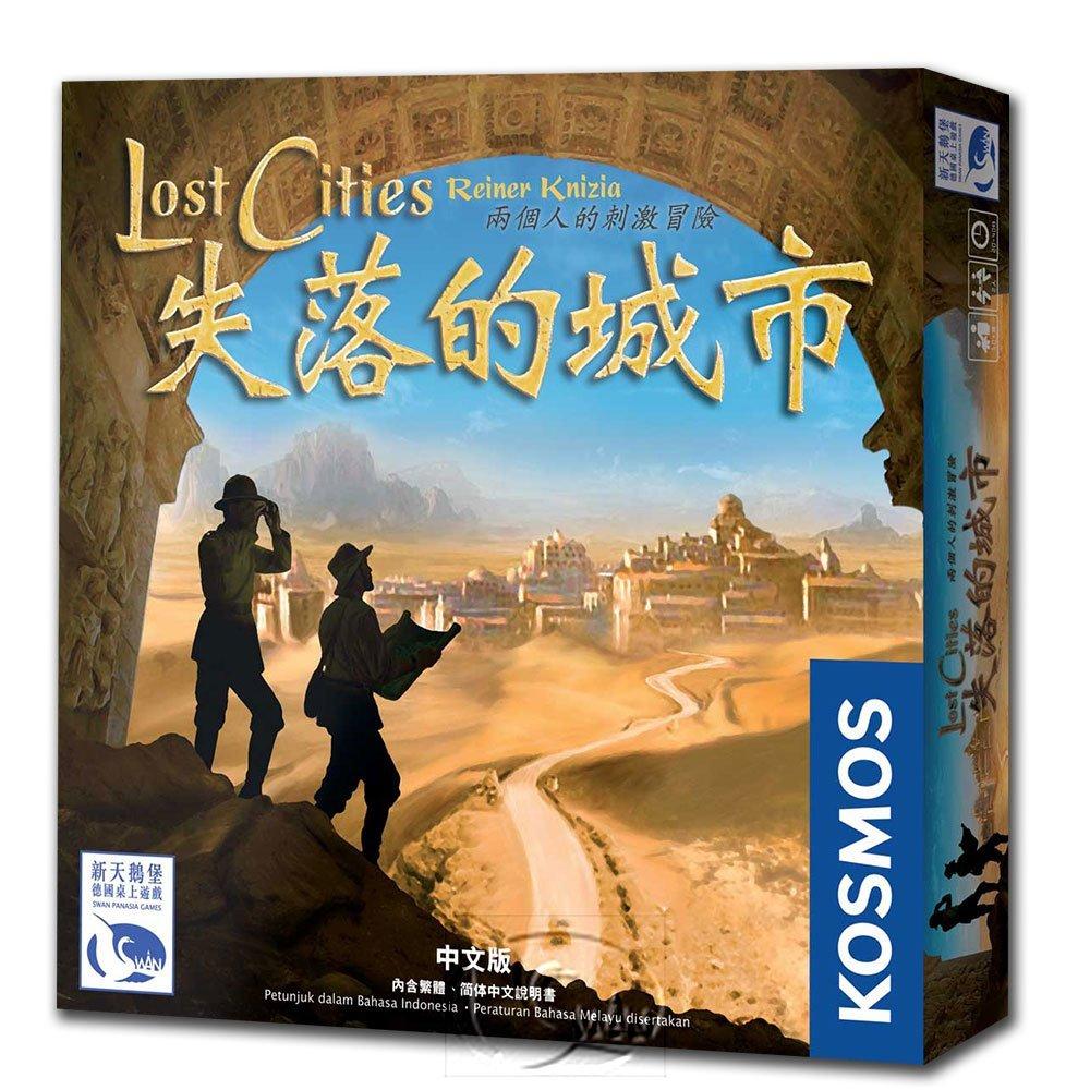 【新天鵝堡桌遊】失落的城市 Lost Cities-中文版