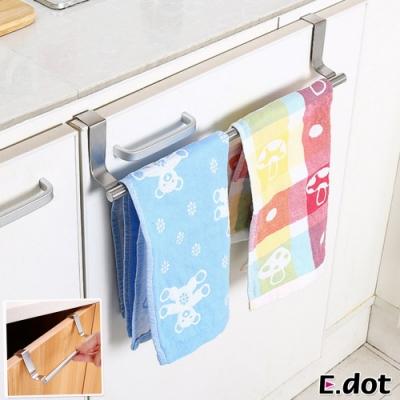 E.dot 掛式門後收納不鏽鋼毛巾架