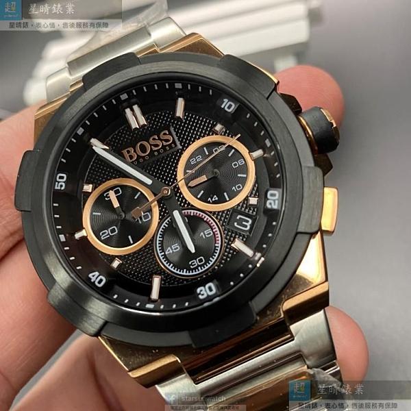 BOSS伯斯男錶46mm黑色錶面金銀相間錶帶