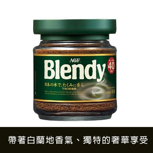 任選 日本AGF 白蘭地咖啡(綠罐)