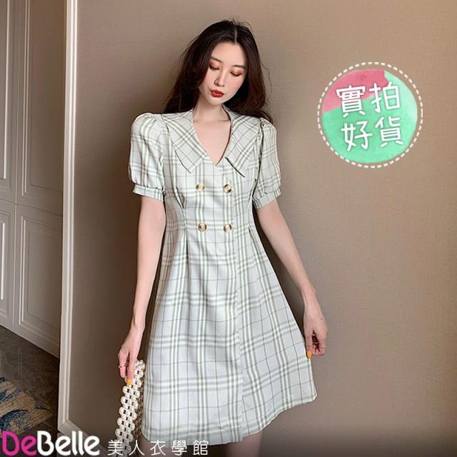 《DeBelle美人衣學館》典雅清爽色調格紋娃娃翻領雙排釦泡泡短袖洋裝