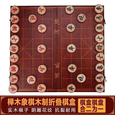 象棋 中國象棋實木大號棋盤折疊木質棋子成人兒童小學生培訓木像棋特大 流行花園