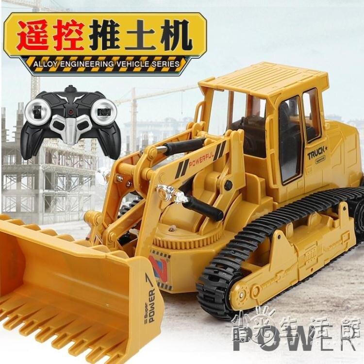 大號電動遙控推土機裝載機模型仿真工程車耐摔兒童男孩玩具鏟土車