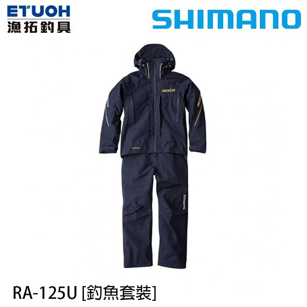 漁拓釣具 SHIMANO RA-125U #全黑 [釣魚套裝]