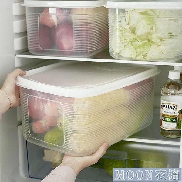 冰箱收納冰櫃收納盒整理箱冷凍大容量冰箱保鮮盒透明塑料食物收納盒子 快速出貨