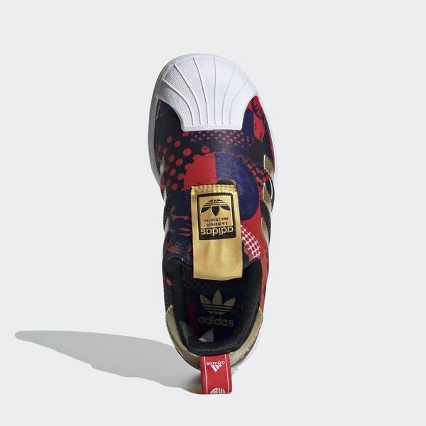 Adidas Superstar 360 C [GZ7346] 中童 運動休閒鞋 彈性 套入式 愛迪達 橘紅 金