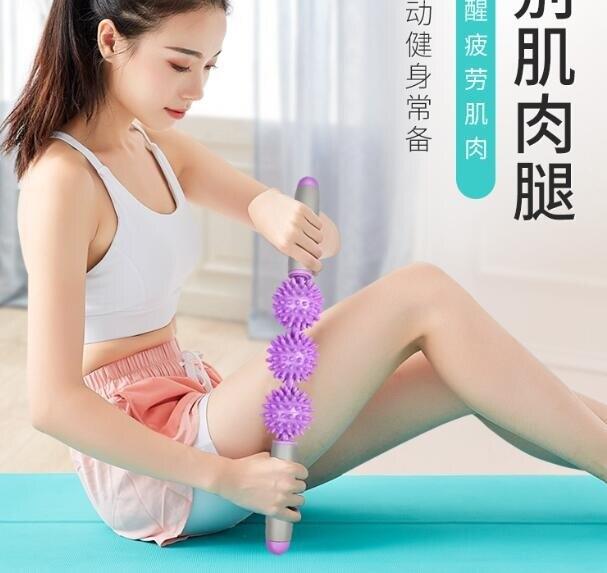 狼牙棒按摩滾軸泡沫軸肌肉放松滾腿棒筋膜腿部小腿瘦腿滾輪滾軸器