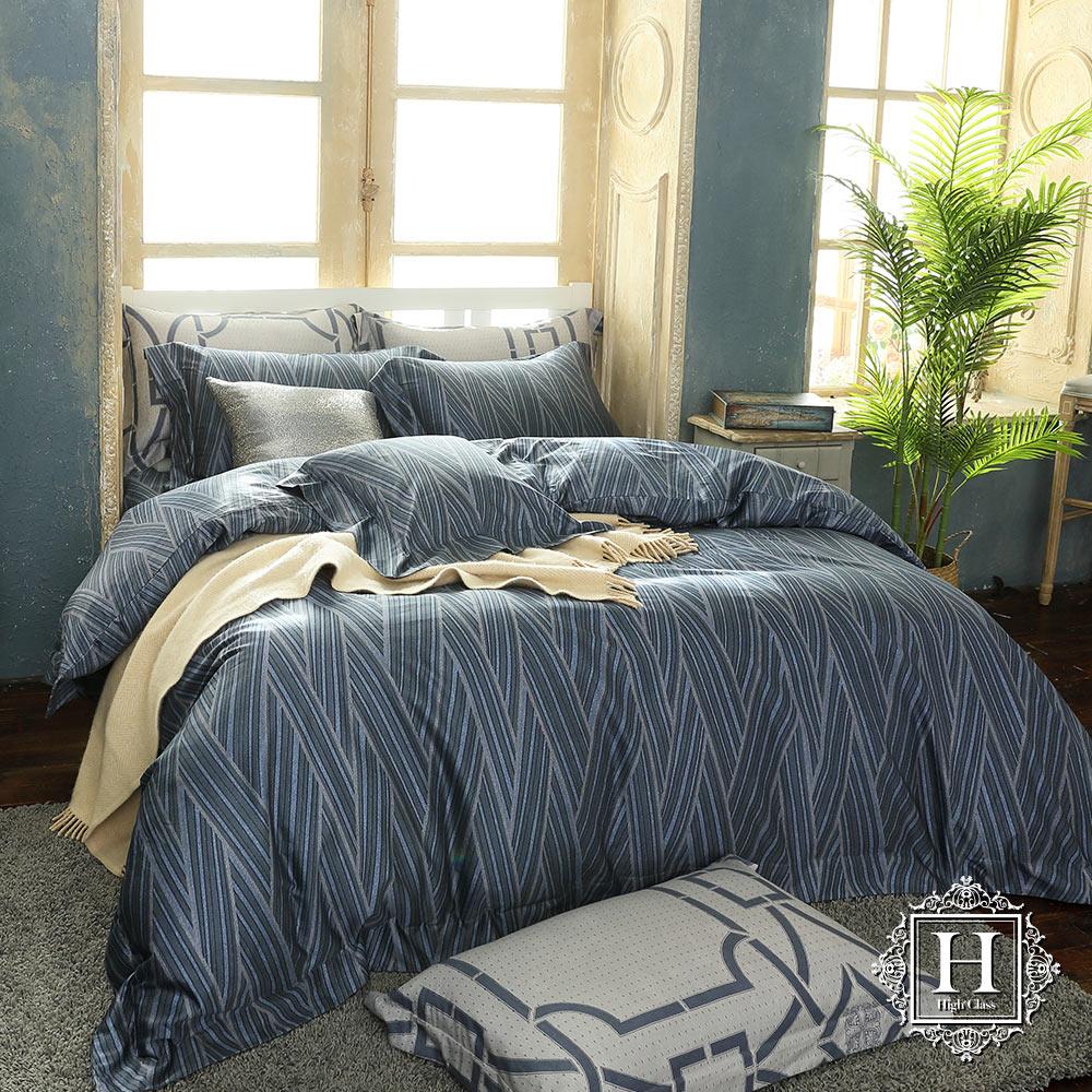 雙人 / 400織匹馬棉薄被套床包組 / 艾維斯 / HOYA H Series