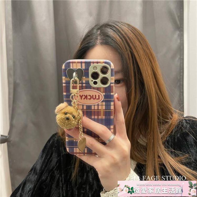 韓國英文格子小熊吊墜適用蘋果12手機殼8plus女x\11promax 微愛家居生活館