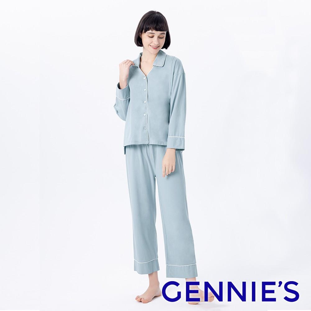 Gennies專櫃-居家哺乳兩用成套月子服-藍(TPB03)