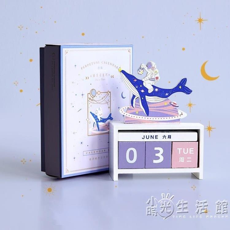 創意生日禮物diy禮盒送女生男朋友閨蜜實用精致畢業季小禮品擺件