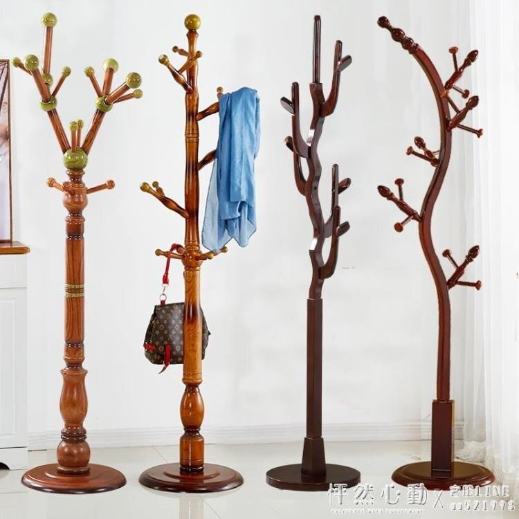 吉祥樹衣帽架衣架發財樹實木創意簡約現代家用臥室落地樹枝掛衣架NMS.