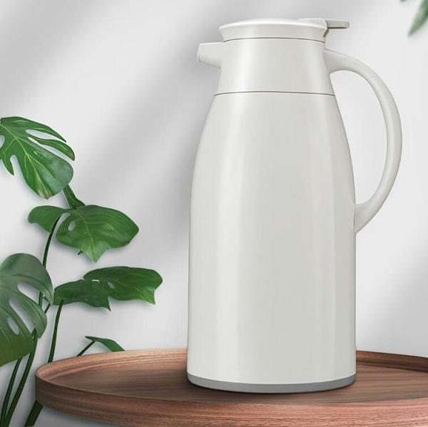 保溫壺家用保暖水壺暖壺熱水瓶茶瓶杯大容量便攜學生宿舍茶壺小型 艾莎
